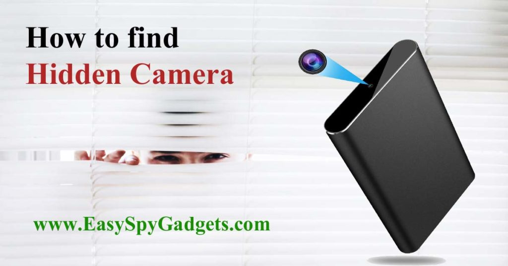 how to scan a network for hidden cameras